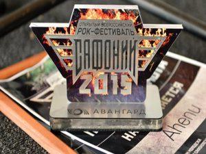 Рок-фестиваль «Сафоний» снова соберет меломанов