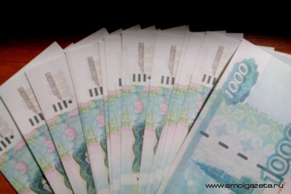 В Смоленске бывшие руководители «Горводоканала» пошли под суд за получение взятки