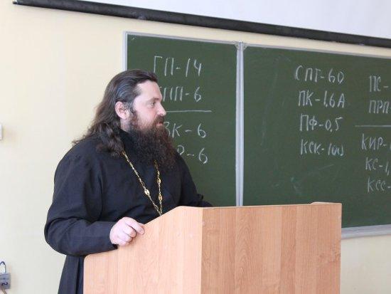 Священник поговорил со студентами о любви