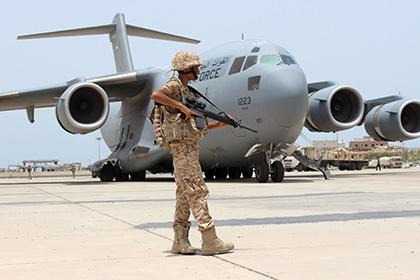 ОАЭ завершили военную операцию в Йемене