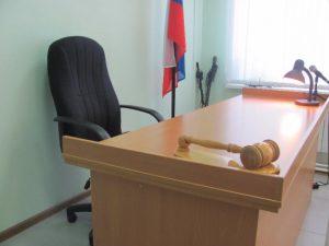 Трое ехавших на заработки грузин-нелегалов попали в тюрьму