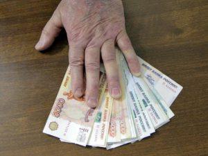 Работница гагаринского банка помогла мошенникам взять кредит