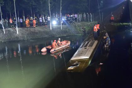 В Китае в ДТП погибли 26 пассажиров автобуса