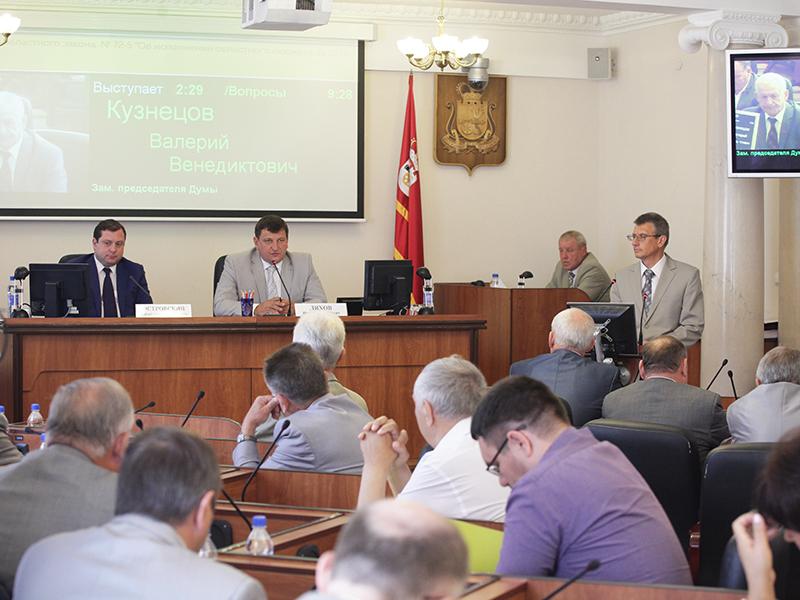 Бюджету Смоленской области поставили «четверку с плюсом»