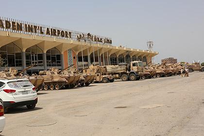 В результате взрывов у аэропорта в Йемене погибли 10 человек