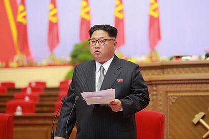 Вашингтон ввел санкции против Ким Чен Ына