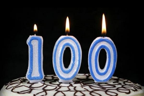 Ветеран из Смоленской области отметил 100-летний юбилей
