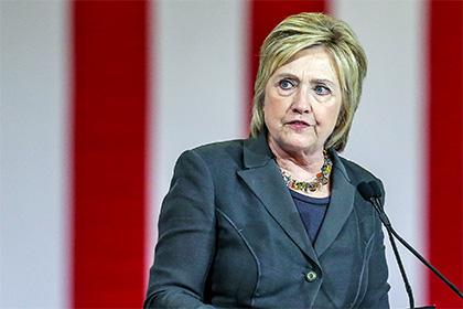 Госдеп США возобновил расследование в отношении Клинтон