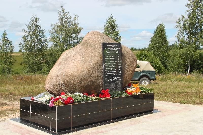 В Смоленской области открыли памятный знак на месте гибели 13 человек
