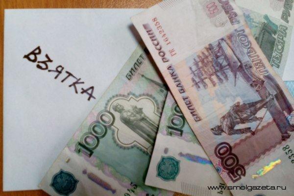 В Смоленске директор строительной фирмы оштрафован на миллион рублей за дачу взятки