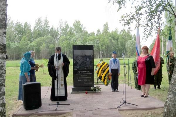 В Смоленской области открыли памятник воинам-иркутянам