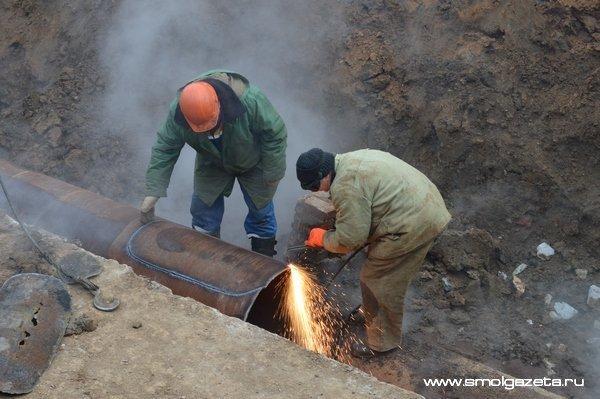 В Смоленске устранили последствия аварии на теплосетях на Большой Советской