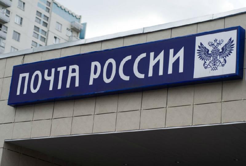 В Монастырщинском районе восстановили почтовое отделение