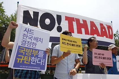 Тысячи жителей Южной Кореи устроили протест против американской ПРО