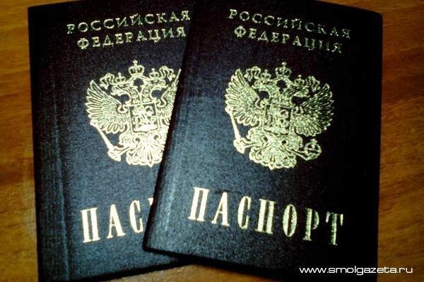 В Смоленской области местный житель фиктивно зарегистрировал 4-х иностранцев