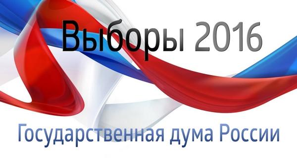 В Смоленском облизбиркоме начали приём документов для регистрации от кандидатов в депутаты Госдумы