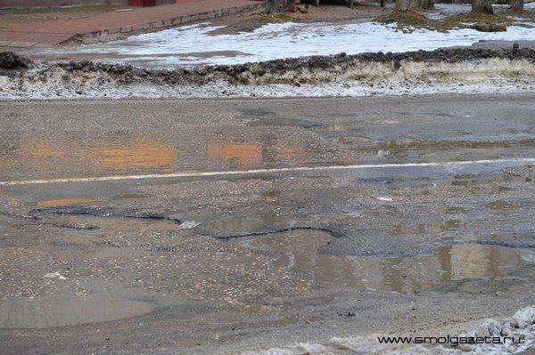 Активисты ОНФ помогли смолянам решить дорожную проблему