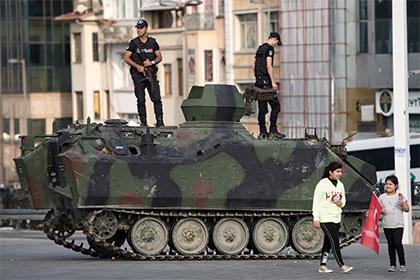 30 турецких губернаторов отправлены в отставку