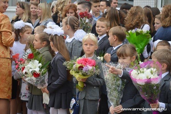 Смоленские школы полностью готовы к Новому учебному году