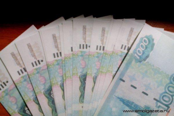 В Смоленске предприниматель скрыл от государства более 4-х миллионов рублей