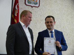 В Смоленской области определили лучшие филиалы МФЦ