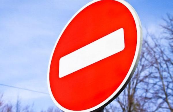 В Смоленске с пятницы по воскресенье закроют движение на участке ул. 25 Сентября