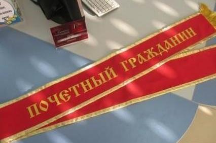 В Смоленске депутаты не смогли выбрать почетного гражданина