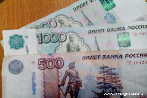 Экс-директора рославльского предприятия подозревают в мошенничестве на сумму более 470 тысяч рублей