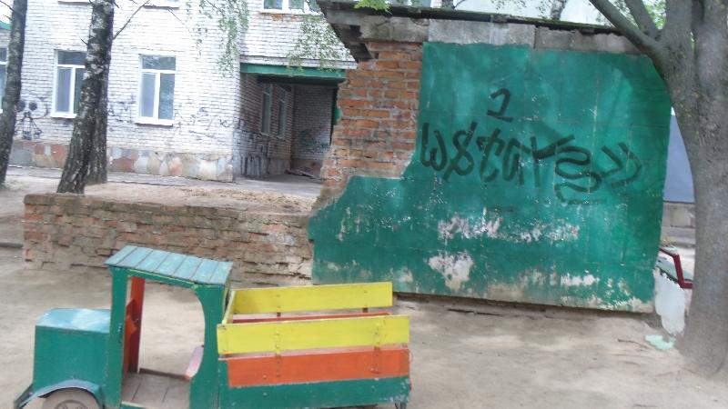 В Смоленске после вмешательства активистов ОНФ привели в порядок территории двух детских садов