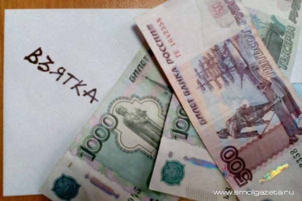 В Смоленской области высокопоставленного полицейского подозревают в получении взятки