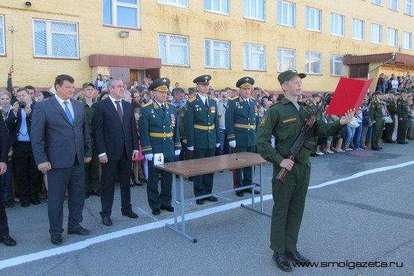 В Смоленске курсанты академии войск ПВО приняли присягу на верность Отечеству