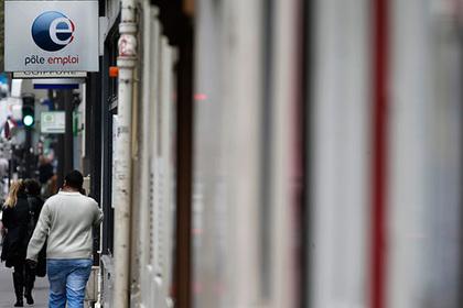 Впервые при Олланде уровень безработицы во Франции упал ниже 10 процентов
