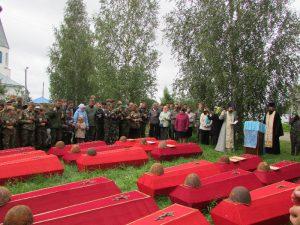 В Смоленской области перезахоронили останки 215 солдат