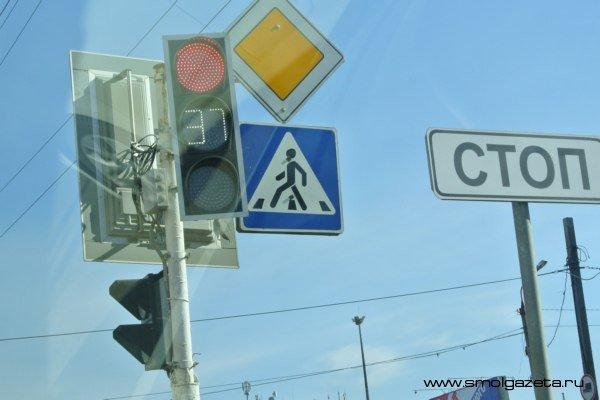 В Смоленске на улице Кутузова установят новый светофор