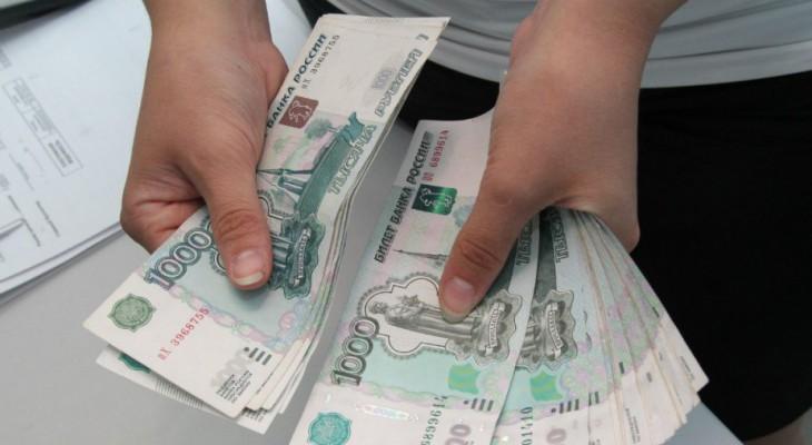 В Смоленском районе главбух администрации присвоила полмиллиона рублей