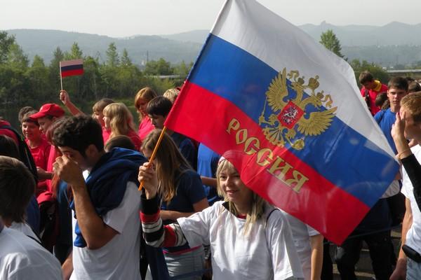 Как в Смоленске отметят День Государственного флага России