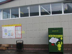 В Смоленске появились контейнеры для сбора вещей малоимущим