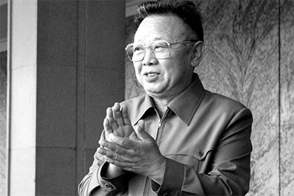 В Санкт-Петербурге появится мемориальная доска Ким Чен Иру