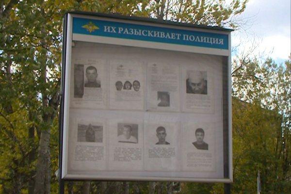 В Смоленске водитель разыскивался судом за вождение в нетрезвом виде