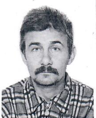 В Смоленске транспортная полиция разыскивает Александра Пушкина