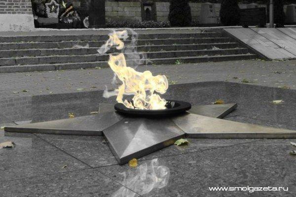 В Смоленске почтут память героев Великой Отечественной войны
