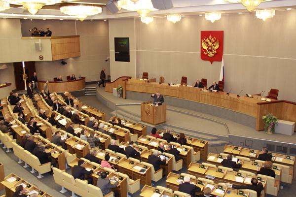 Трое депутатов от Смоленской области прошли в Госдуму РФ