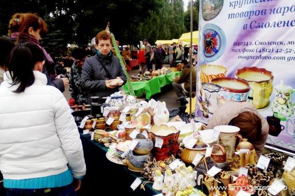 В центре Смоленска устроят осеннюю выставку-ярмарку