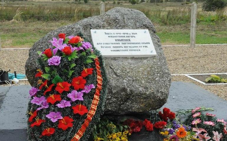 В Смоленском районе появился памятный знак узникам