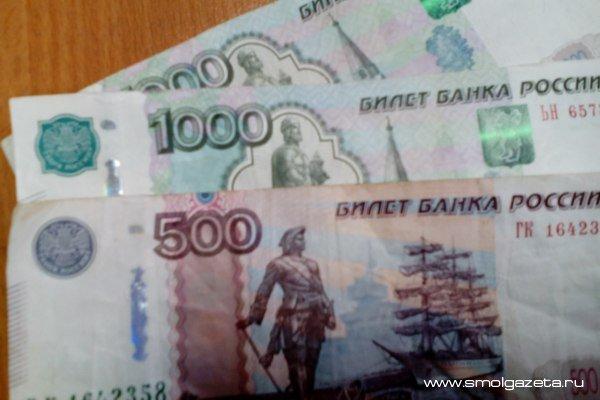 Смоленские фермеры с 2017 года смогут получать кредиты в три миллиона рублей