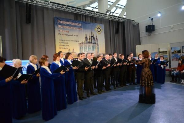 В ноябре в Смоленске пройдёт региональный этап XXV Международных Рождественских чтений