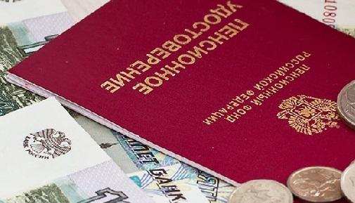 312 тысяч смоленских пенсионеров получат единовременную выплату