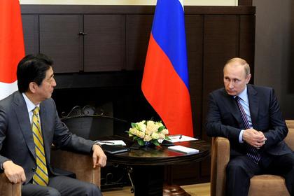 В Японии создадут должность министра по развитию сотрудничества с Россией
