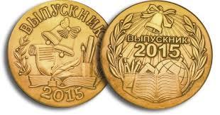 Монеты на заказ от компании medallika.ru – идеальный подарок
