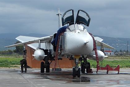 Россия призвала США продолжить сотрудничество по Сирии